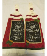 Handmade Crocheted Top Hanging Kitchen Towels Most Wonderful Time Maroon... - $5.99