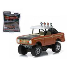 1972 Ford Bronco Custom Copper Metallic All Terrain Series 1 1/64 Diecas... - $17.23