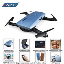 JJRC H47 - $65.17+