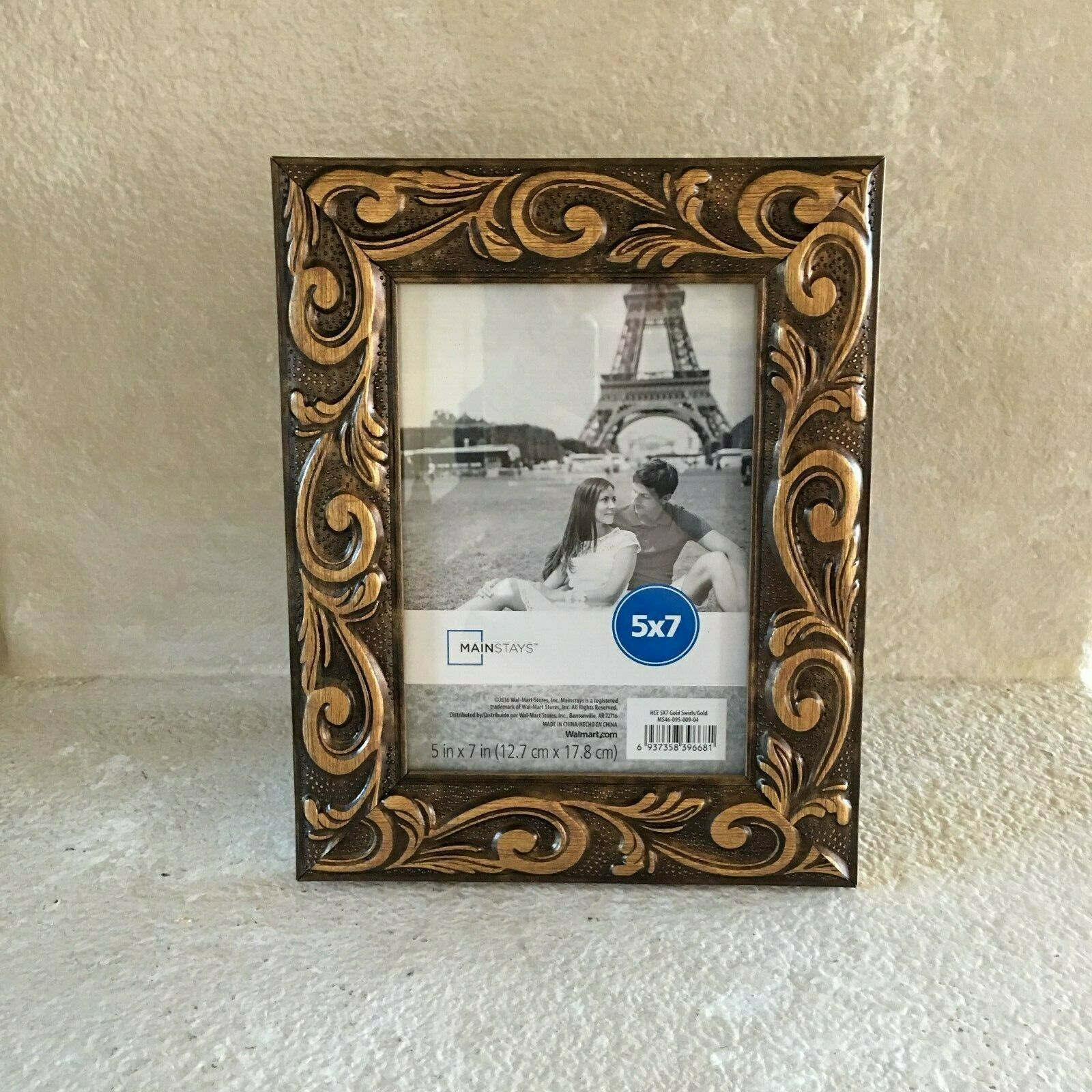 "MAINSTAYS 7.75"" x 10"" Plastic PICTURE FRAME 5"" x 7"" Photo GOLD+BROWN Table DECOR"