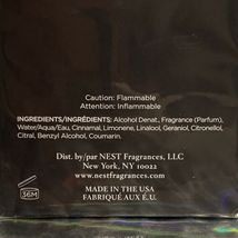 SEALED NEW IN BOX Nest Fragrances New York Full Size INDIGO EAU DE PARFUM EDP 50 image 6