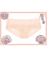 XL Sand Beige AllOver Floral Lace THE Lacie Victorias Secret Hiphugger P... - $10.99