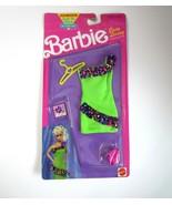 1992 Mattel Barbie Doll Clothes  EASY LIVING FASHIONS Green  Dress & Sho... - $12.50