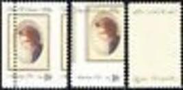1926, Mint NH RARE ERROR Group of Three 18¢ Stamps - Stuart Katz - $90.00