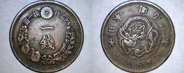 1877 (YR10) Japanese  1 Sen World Coin - Japan - $19.99