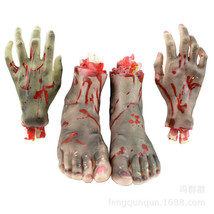 Bloody Hand Halloween Prop Severed Cut Off Fake Finger Foot Arm Horror B... - $18.86+