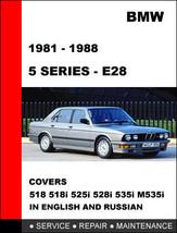Bmw 5 Series 1981 - 1988 E28 Workshop Service Repair Factory Manual - $14.95