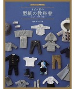 Pattern Textbook for Obitsu 11 Doll -11cm boy's Clothes /Japanese Doll B... - $40.65
