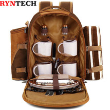 APOLLO WALKER Picnic Backpack for 4 with Cooler Compartment, Coffee - $79.62