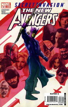 New Avengers #47 VG; Marvel   low grade comic - save on shipping - detai... - $1.00