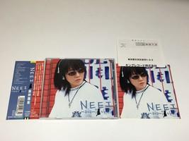Neei with obi thumb200