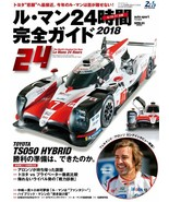 24h Le Mans 2018 Perfect Guide Japanese book Fernando Alonso TOYOTA - $18.77