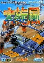 Daisenpu Mega Drive Sega Japan Game - $116.36