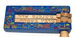 Wooden Purim Judaica Grogger Noise Maker Ra'ashan Jerusalem View X- Large image 2