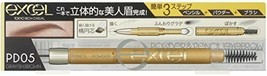 Excel Powder & pencil Eyebrow EX PD05 Grayish Brown - $50.48