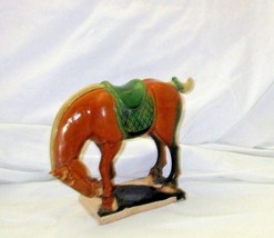 Chinese Tang War Horse Statue Figurine Signed On Bottom - $18.39