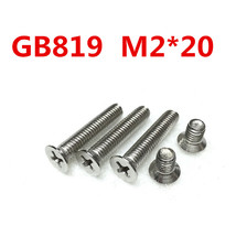 100pcs/Lot GB819 M2x20 M2*20 mm 304 Stainless Steel flat head cross screw - $15.95