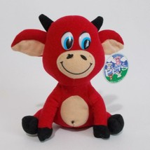 "Peek A Boo Toys Little Pets Plush Red Bull 7"" Tall Stuffed Animal - $17.81"
