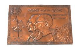 Judaica Israel Egypt Peace 1977 Commemorative Copper Relief Plaque Sadat Begin image 3