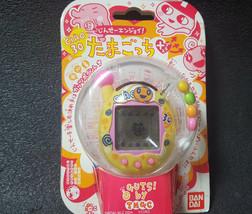 BANDAI Tamagotchi Plus Cho jinsei Enjoy CIAO 30 Yellow Kuchipatchi japan... - $65.06