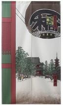 Japanese Curtain (NOREN) [Asakusa] 85x150cm Free Shipping !! - $34.99