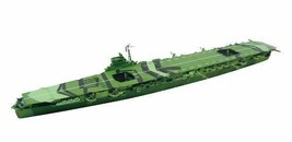 Aoshima Waterline 00991 IJN Japanese Aircraft Carrier UNRYU 1/700 scale kit - $66.58