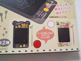 Rilakkuma Deli Electronic Memo Tablet Brown Japan Praize Goods Cute - $39.27
