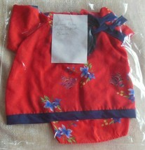 Vintage Cabbage Patch Kids World Travelers Chinese Outfit - $26.99