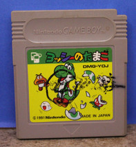 Yoshi's Tamago Egg Gameboy Nintendo Japanese Import Cartridge Only 1991 ... - $8.49