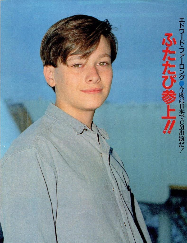 Edward Furlong teen magazine pinup clipping Pecker The Grass Harp Brainscan