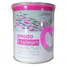 Amado P-Collagen Tripeptide Plus Vit C 110000mg Youthful Smooth Skin and... - $31.35