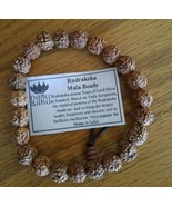 Prayer Beads Rudraksha Seed Wrist Mala Prayer Bracelet - 8.5 to 9mm #41038 - $9.79