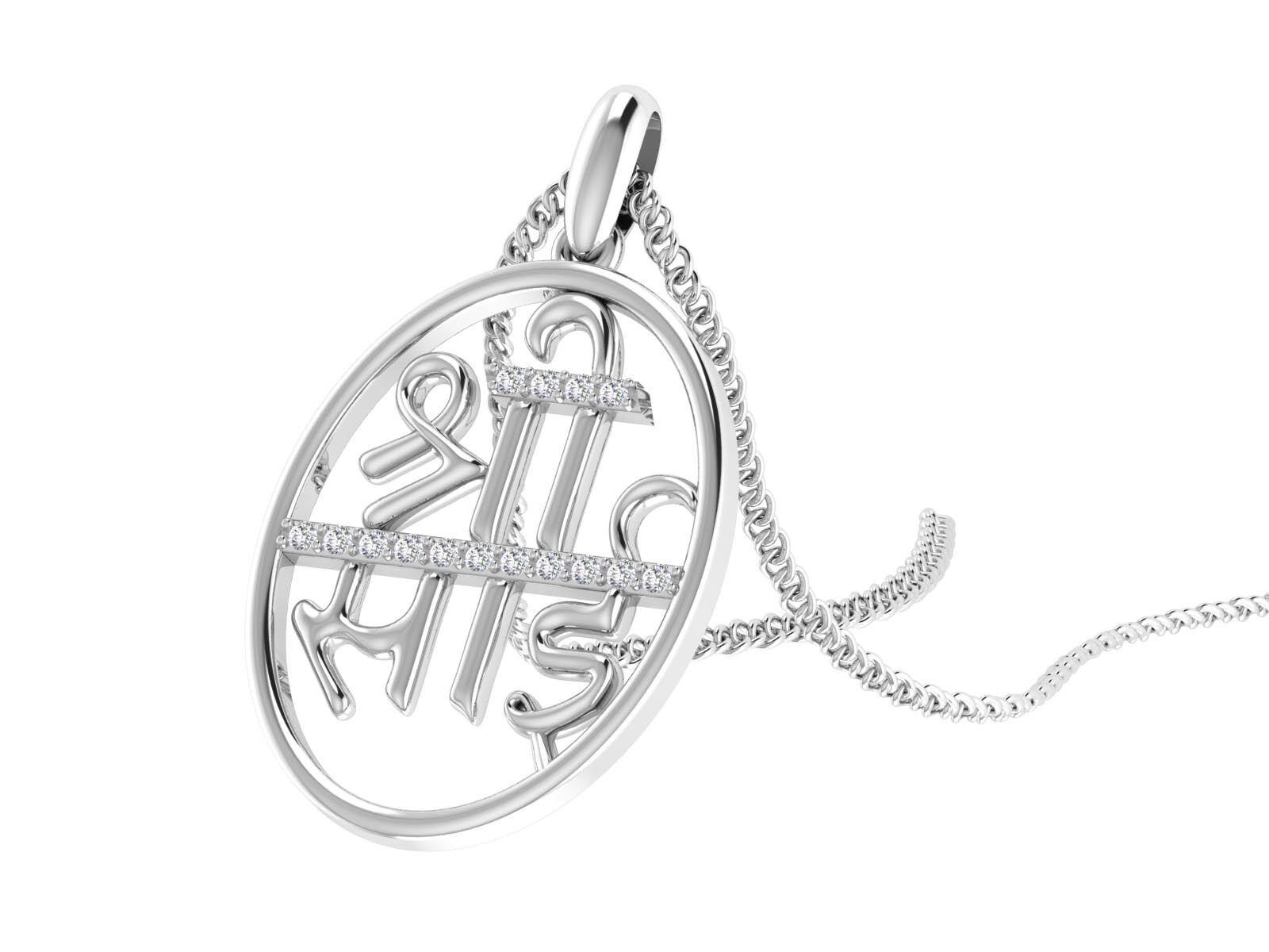 14k white Gold Natural Untreated Diamond Shree Sai Religious Pendant