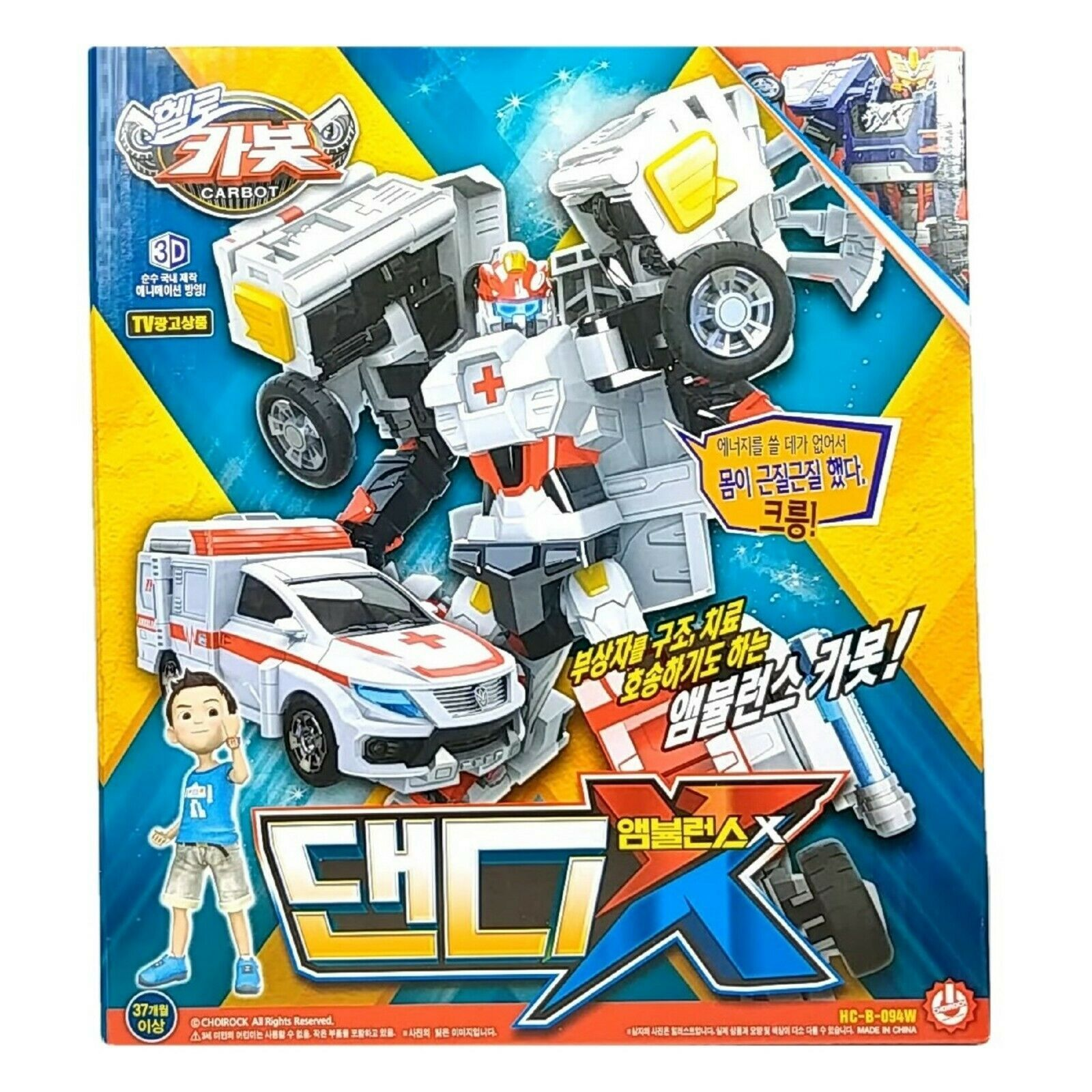 Hello Carbot Dandy Ambulance X Action Figure Transformation Robot Vehicle Toy