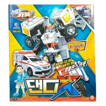 Hello Carbot Dandy Ambulance X Action Figure Transformation Robot Vehicle Toy image 1