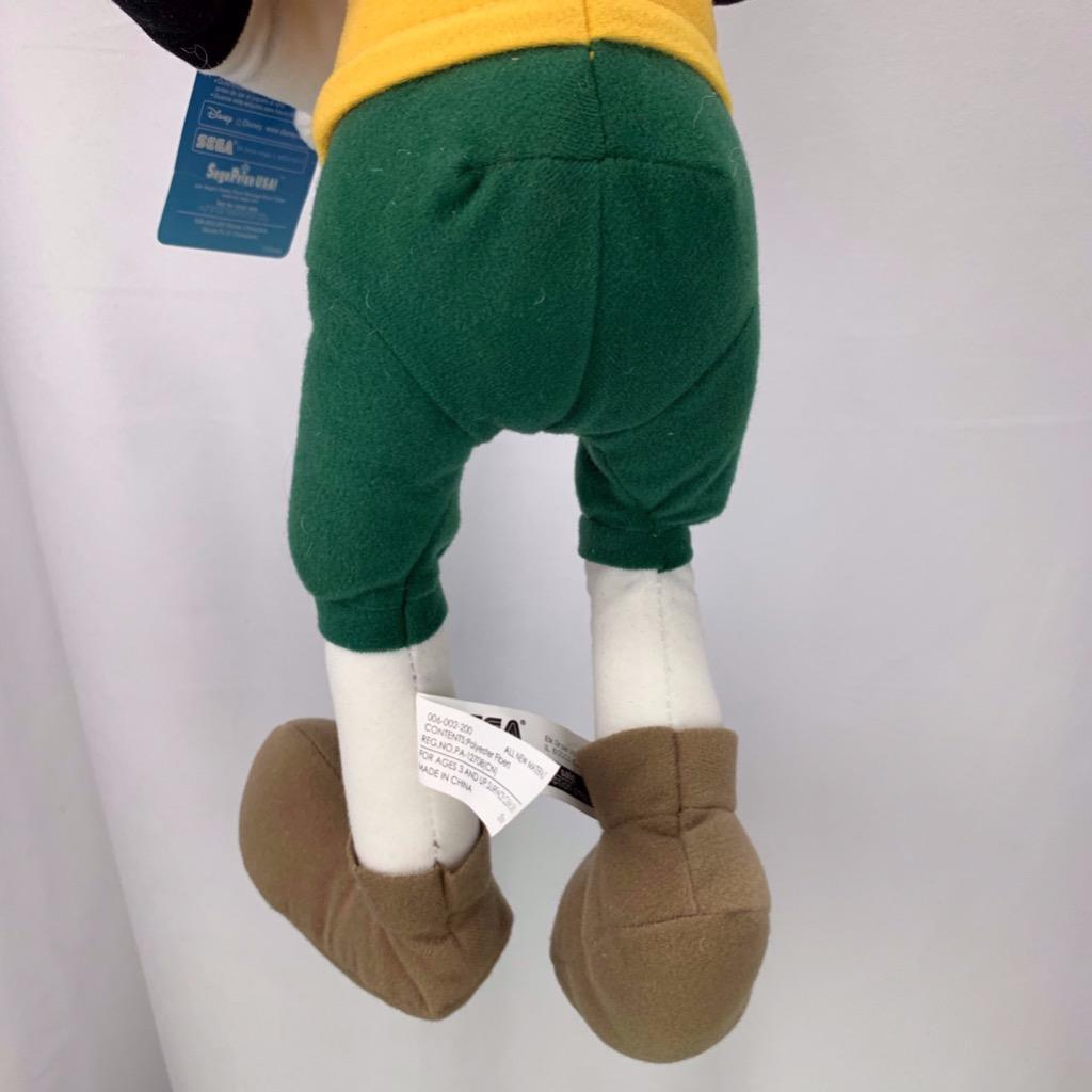 "Disney Sega Sports 17"" Goofy Golfer Plush with tag"