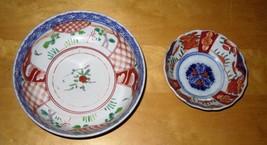 Vtg Antique Chinese Japanese Oriental Asian Bowl Handpainted Porcelain B... - $24.99