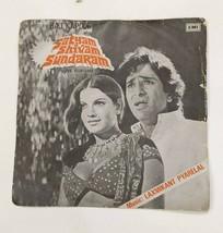 "Satyam Shivam Sundaram bollywood vinyl Ep 7"" Record OST HMV Music by L P... - $28.04"