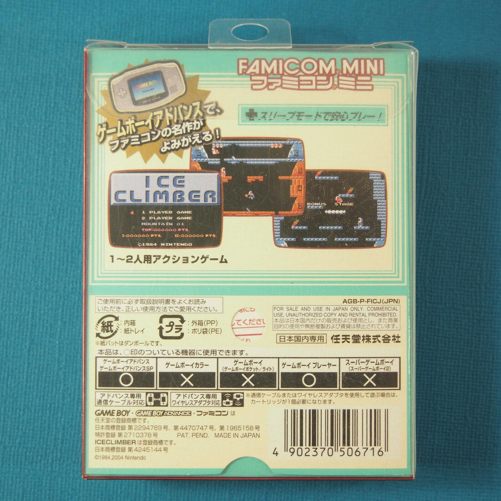 Ice Climber Famicom Mini (Nintendo Gameboy Advance GBA, 2004) Japan Import