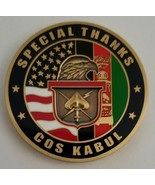 VHTF CURRENT CIA CHIEF OF STATION KABUL AFGHANISTAN ANTIQUE GOLD CHALLEN... - $1,484.99