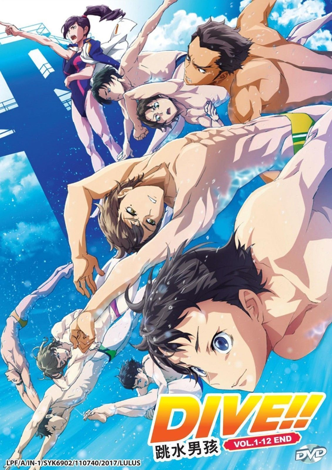 DIVE !! Vol. 1-12 End English Subtitles DVD SHIP FROM USA