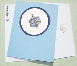 Happy Hanukkah Dreidel Holiday Card - Handmade Cards - $4.20