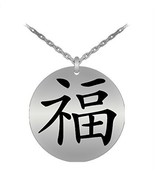 Fu Chinese Lucky Character For Good Fortune Laser Engraved Round Pendant... - $29.69
