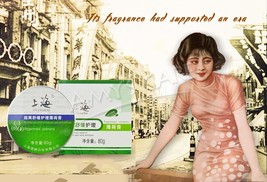 Genuine SHANGHAI Refreshing soothing mint cream Mentholated Salve Repair... - $10.00