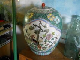 Chinese Vase - $495.00