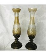 Vintage Sarreid Ltd Brass Base Amber Cut To Clear Vases Set Of 2 Vases 1... - $47.03