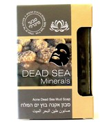125 Gr 4.4 Oz Facial Face Acne Dead Sea Mineral Mud Soap - $6.99
