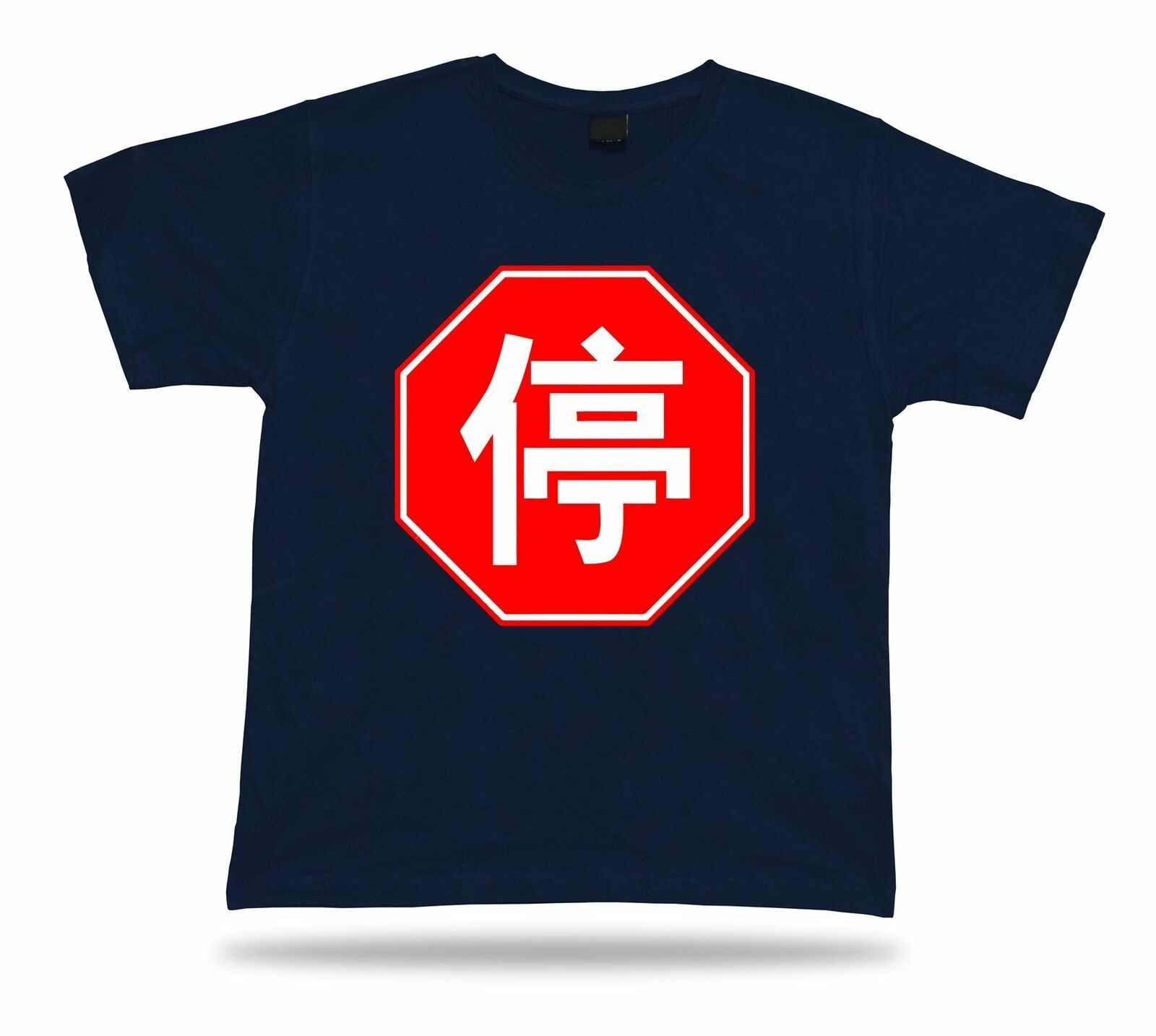 Primary image for Chinese stop Sign unisex warning tee Tshirt funny comics Classic road Apparel