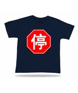 Chinese stop Sign unisex warning tee Tshirt funny comics Classic road Apparel - $7.57