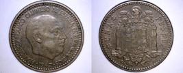 1947 (54) Spanish 1 Peseta World Coin - Spain Caudillo - $14.99